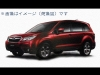 all-new-2014-subaru-forester-leaked-photos-and-specs_7