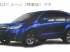 all-new-2014-subaru-forester-leaked-photos-and-specs_8