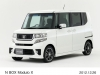 honda-2013-tokyo-auto-salon-152