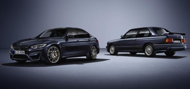 BMW oslavuje 30 let od vzniku kultovního sportovního vozu, který nastavil měřítka své třídy. Když BMW M GmbH, tehdy ještě pod názvem BMW Motorsport GmbH, v roce 1986 předvedlo světu […]